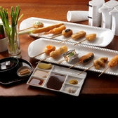 串の坊 自由が丘店のおすすめ料理3