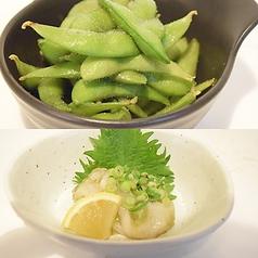 枝豆/大粒たこわさ