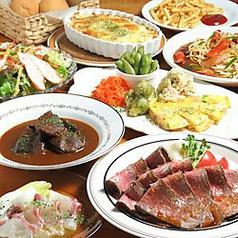 日式洋食酒場 KIKKOU キッコウのおすすめ料理1