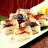 サバの押し寿司【税抜き】750円