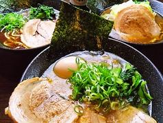 麺匠文蔵の写真