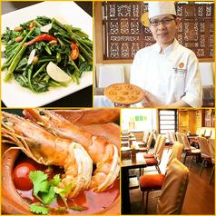 ポム タイ料理の写真