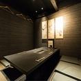 【2階:掘りごたつ個室】目上の方との会食にもふさわしいシックな空間(2~6名様まで※お席は2時間制となります。)