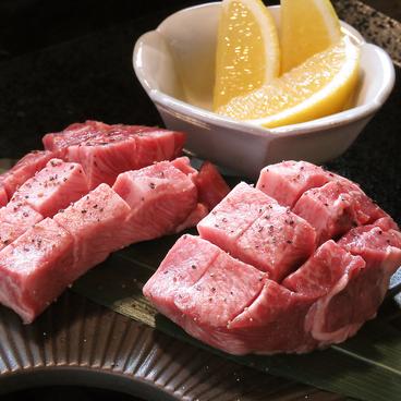 焼肉 Wagyu 彩苑のおすすめ料理1