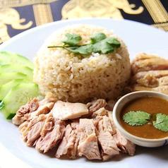 料理メニュー写真カオマンガイ (鳥の蒸し鶏ごはん)
