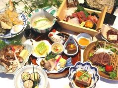 味彩之庄 さわ 千代田店のおすすめ料理1