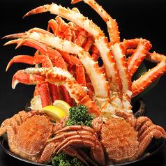 旬の海鮮 シーマーケット札幌特集写真1
