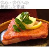 入船鮨 登呂店のおすすめ料理2