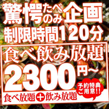 満腹屋 金山店のおすすめ料理1