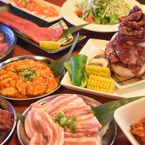 焼肉ホルモン マルキ精肉 御坊店