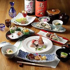 和食処々やの写真