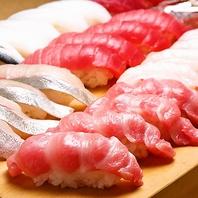 こだわりの寿司素材