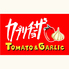 カプリチョーザ トマト&ガーリック ラゾーナ川崎店のロゴ