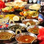 インド・ネパール料理&バー バグワティタージマハル 京都のグルメ
