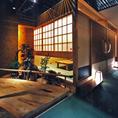 4名様からご利用いただける、和の落ち着いた雰囲気の掘りごたつ個室。接待などにも最適です。