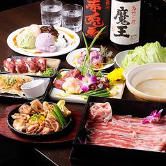 ガーデンダイニング AO アオ 恵比寿店のおすすめ料理1