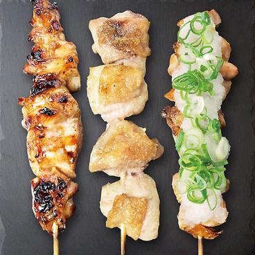 鳥二郎 大宮店のおすすめ料理1