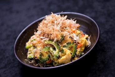 沖縄×炭焼きバル 中むのおすすめ料理1