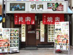 明洞 赤坂の写真