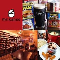mr.kanso ミスターカンソ 金沢片町店 の写真