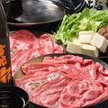料理メニュー写真【肉のオカダ】 しゃぶしゃぶセット(お肉200g/1人前)