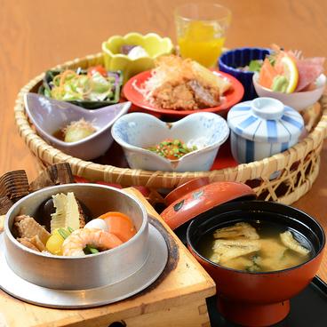 か野や 小川町店のおすすめ料理1