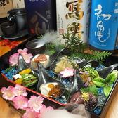 一期一会 梅田店のおすすめ料理2