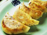 らーめんともや 高崎店のおすすめ料理2
