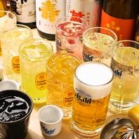 2時間単品飲み放題1500円/女性なら1200円