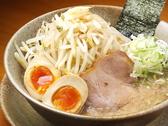 らあ麺やったる! 新宿店 高尾山のグルメ