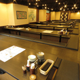 落ち着いた空間でお食事♪大人数でのご宴会も歓迎!貸切は45名様からOK!