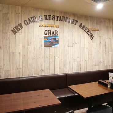 Newガウレレストラン&セクワガルの雰囲気1