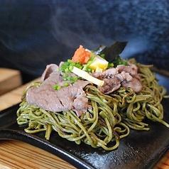 瓦茶そば孝蔵 流川店のおすすめ料理1