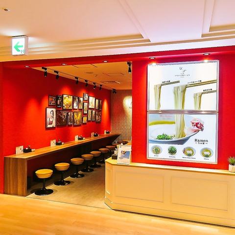 らぁ麺 レモン&フロマージュ GINZA マロニエゲート銀座2|店舗イメージ4