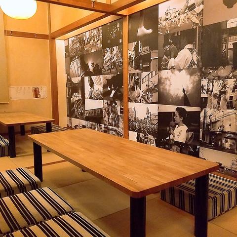 酒と飯の ひら井 徳島店 店舗イメージ8