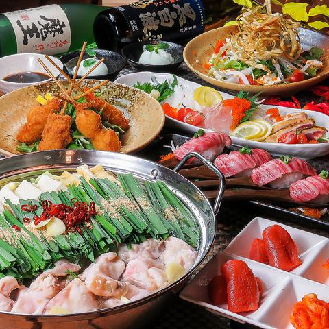 鹿児島を堪能◎選べる鍋3種のコース2時間飲み放題付き⇒4000円