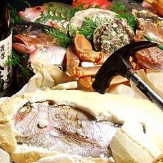 魚料理 沖の瀬のおすすめ料理1