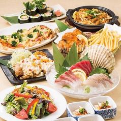 はなの舞 石神井公園店のおすすめ料理1
