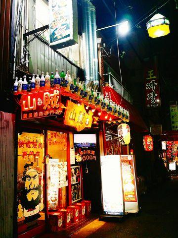 韓国焼肉専門店 山賊 店舗イメージ2