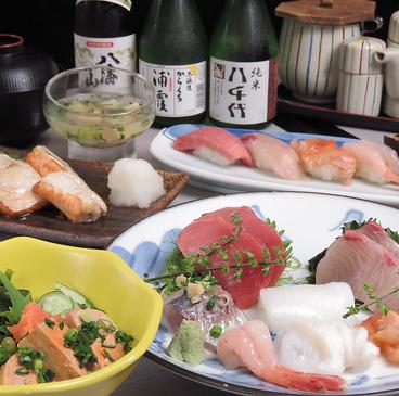 鮨處 八千代 牛込店のおすすめ料理1
