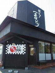 博多一番どり 新下関店の写真