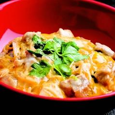料理メニュー写真霧島鶏の親子丼