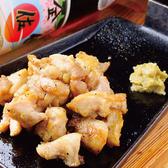とりでん 宇都宮雀宮店のおすすめ料理2