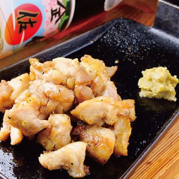 とりでん 宇都宮雀宮店のおすすめ料理1