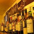 世界中のウイスキー、リキュール、焼酎など、幅広くこだわってセレクションしています!