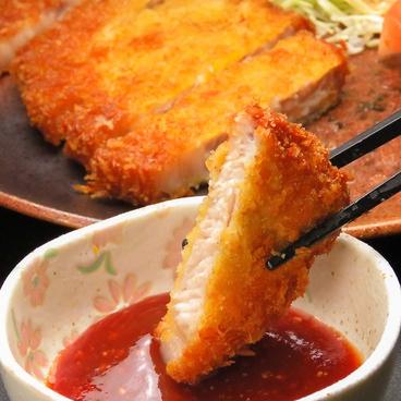 小料理 みずほ ミズホのおすすめ料理1