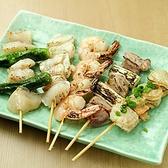 魚雅 うおまさ 四ツ谷店のおすすめ料理3