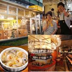 ワイン食堂 ニコの特集写真