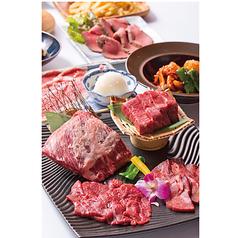 ヒレ肉の宝山 錦糸町店の写真