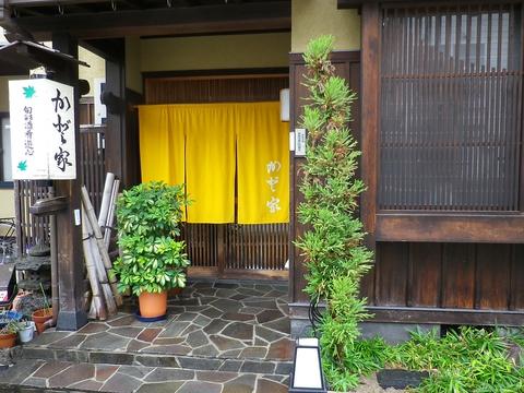 旬彩酒肴遊心かど家は、落ちついた雰囲気で城崎温泉の隠れ家的なお食事処。
